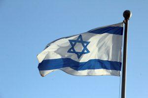 Kjærligheten til Israel